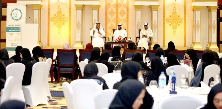 Dubai Islamic Affairs and Charitable Activities Department organizes a series of educational lectures